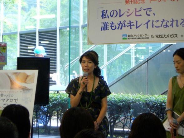 Mayumi JP2