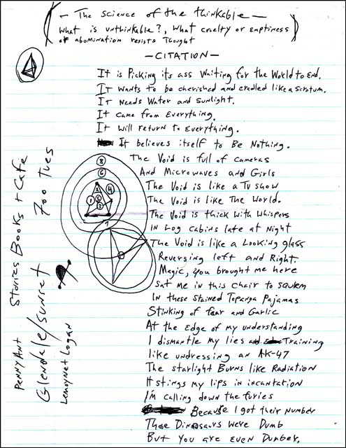 Toylit poem